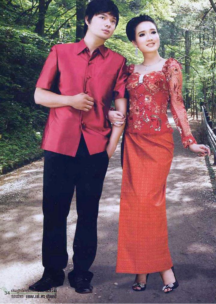 Khmer-Clothing15.jpg
