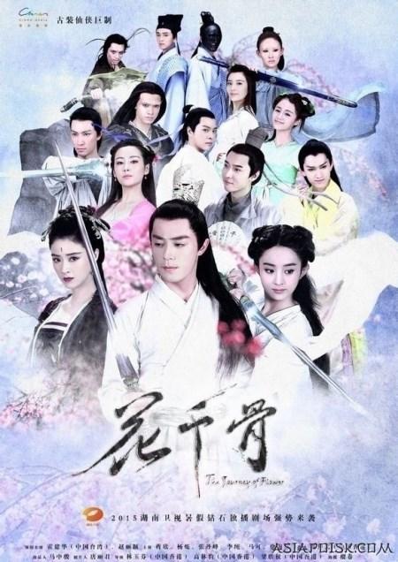 the-journey-of-flower-hua-qian-gu.36691.jpg